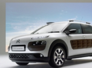 Citroen; Stay Curious